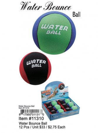 Water Bounce Ball Wholesale