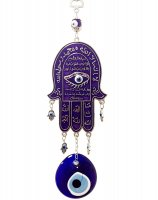 5182 Wholesale Evil Eye Home Accessory
