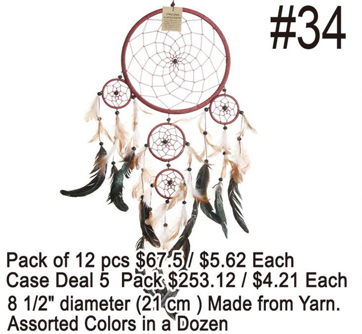 Dreamcatchers #34 - 12 Pieces Unit