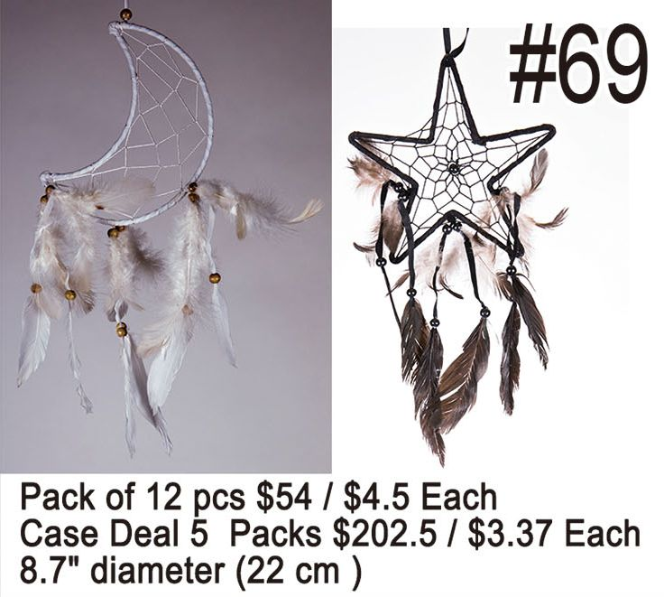 Dreamcatchers #69 - 12 Pieces Unit