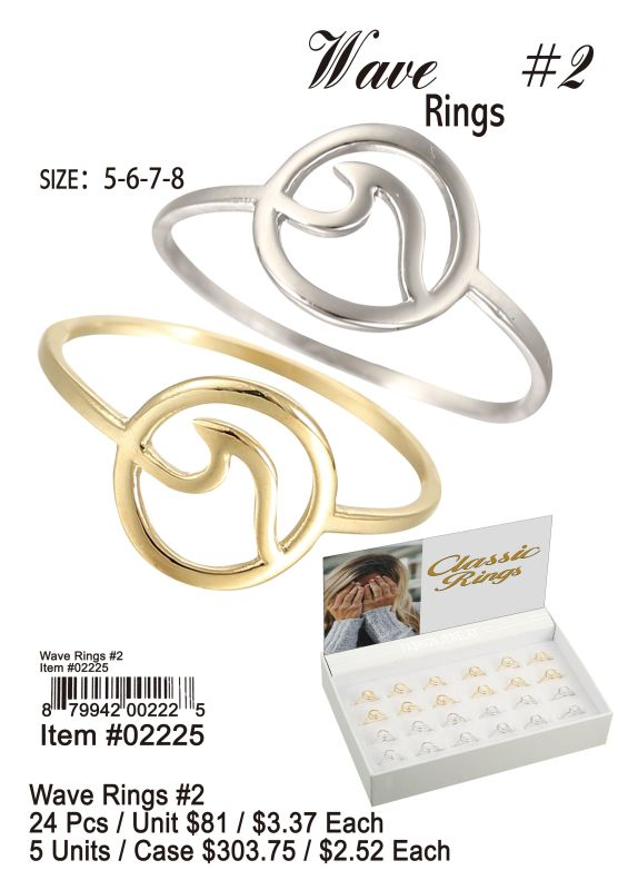 Wave Ring#2 - 24 Pieces Unit