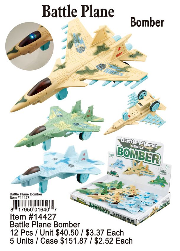 Battle Plane Bomber - 12 Pieces Unit