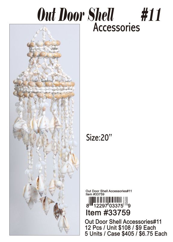 Out Door Shell Accessories 11 Wholesale