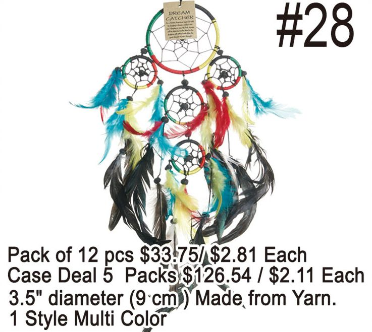Dreamcatchers #28 - 12 Pieces Unit