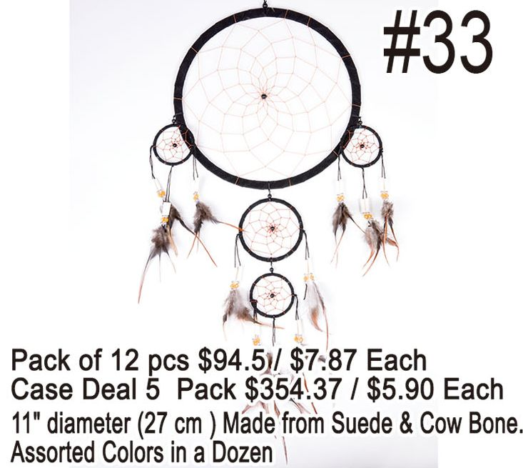 Dreamcatchers #33 - 12 Pieces Unit