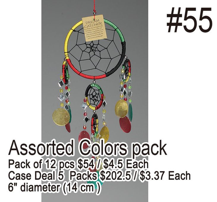 Dreamcatchers #55 - 12 Pieces Unit