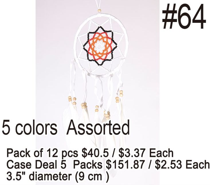 Dreamcatchers #64 - 12 Pieces Unit
