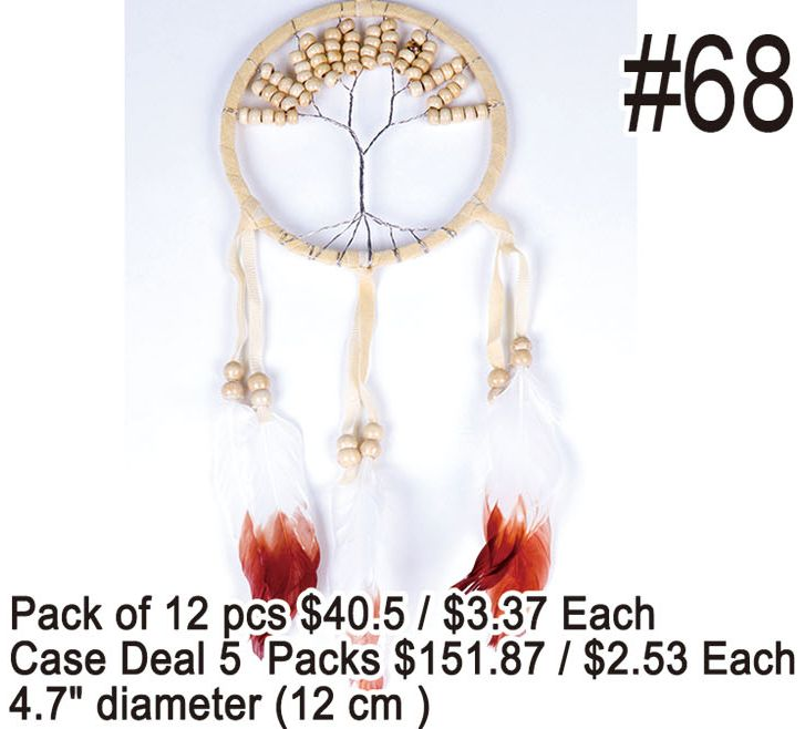 Dreamcatchers #68 - 12 Pieces Unit