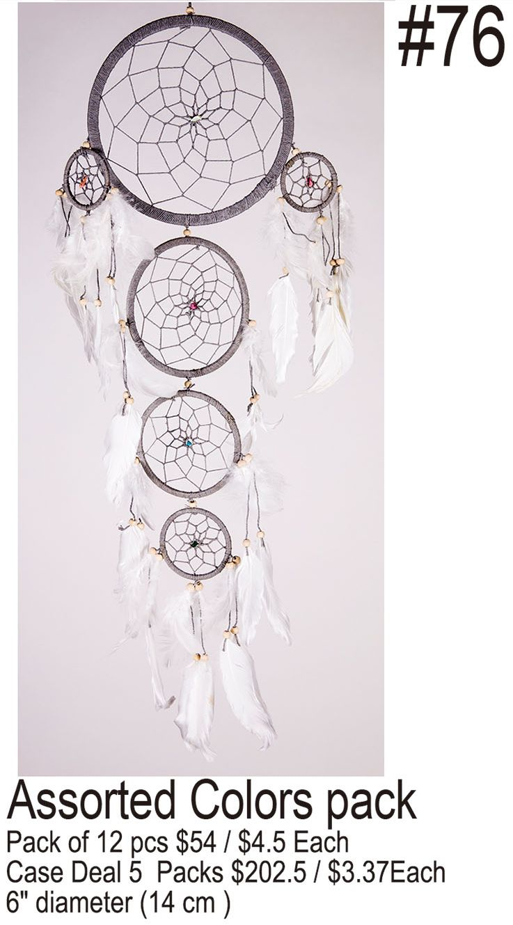 Dreamcatchers #76 - 12 Pieces Unit